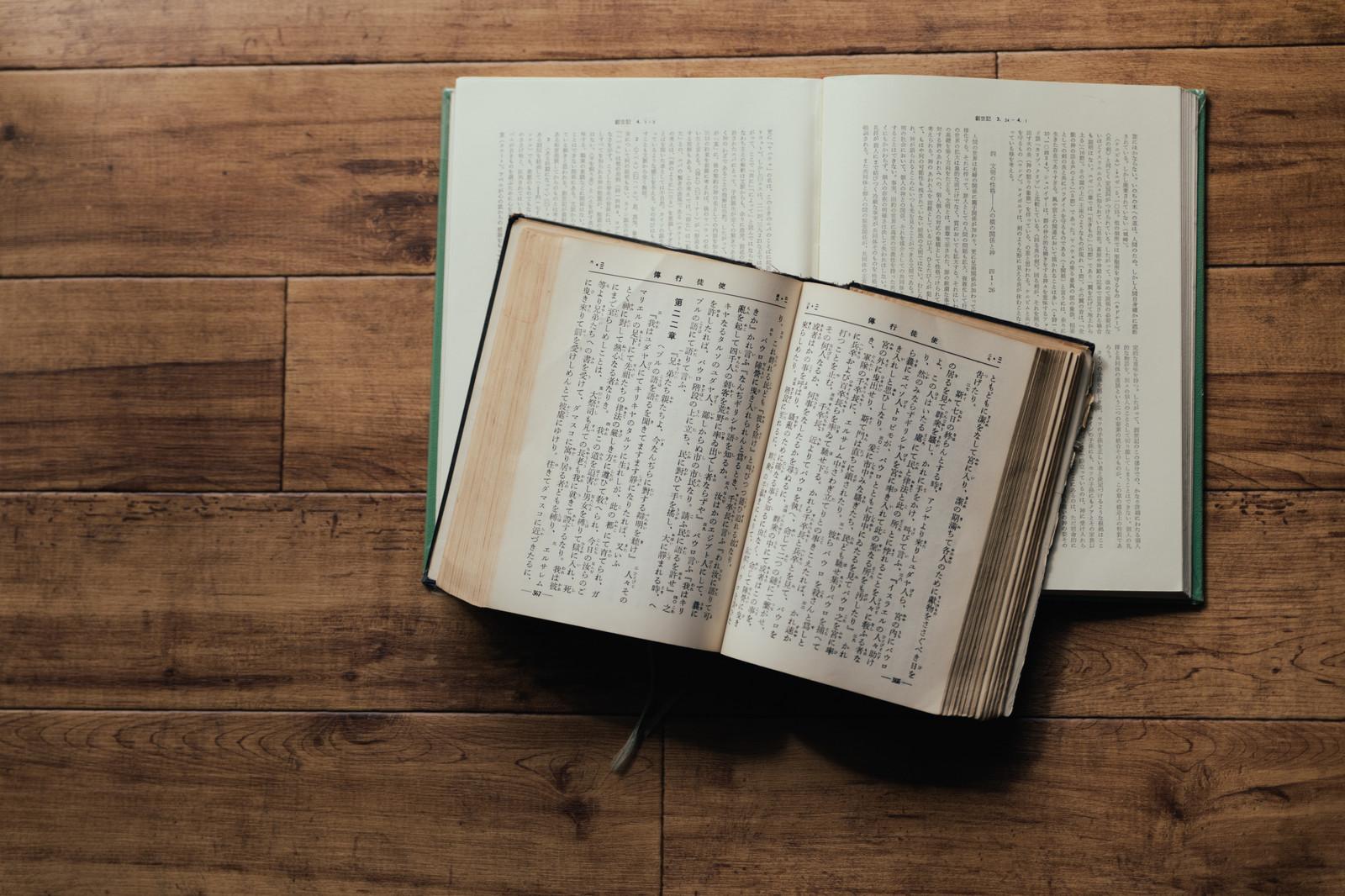 難解な本を読んで読解力アップ